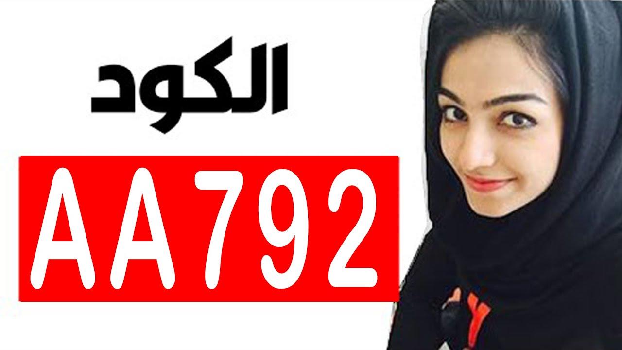 c2a077139 كود خصم قولدن سنت السعودية 2019 - الكود YZ - متجري اونلاين