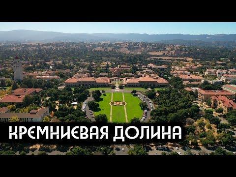 Усть качка санаторий официальный сайт акции