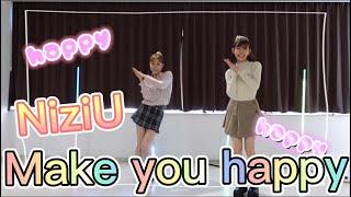 みるきーとダンサーのHOnOKAでhappy happyしてみました❤︎ みんながhappyでいれますように   goodボタンとチャンネル登録よろしくお願いします❤︎ HOnOKA ...