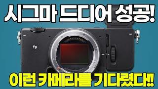 시그마 카메라, 풀프레임 미러…