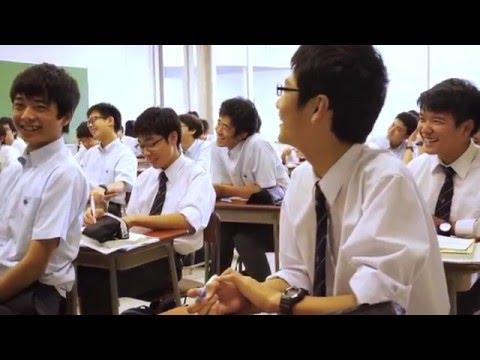 【アクティブラーニング】大学・社会へとつなげる桐蔭学園のAL
