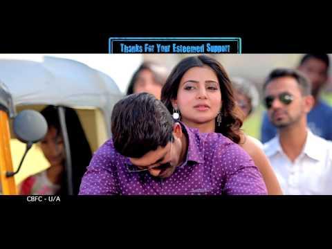 S/O Satyamurthy Allu Arjun, Samantha Romance Trailer 30sec