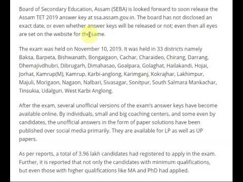 Assam TET Answer Key 2019 soon at SSA Assam Website, 3.96 Lakh had regis...