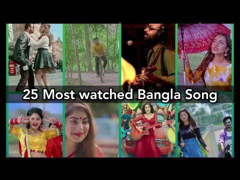 25 Most Views Bangla Song In Youtube ( ইউটিউবে  সবথেকে বেশি দেখা 25 টি বাংলা গান)
