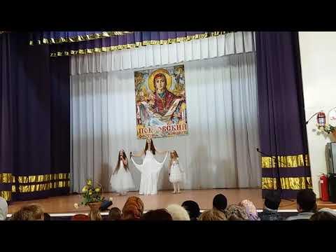 """Семейный ансамбль """"Радость моя"""" город Кинель."""