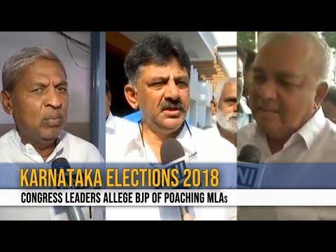 Karnataka elections 2018: Congress leaders allege BJP of poaching MLAs