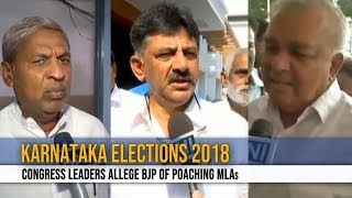 Karnataka elections 2018: Congress leaders allege BJP of poaching MLAs