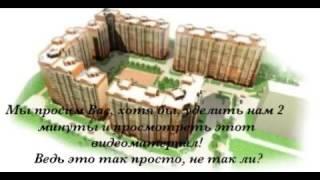 видео ЖК Марушкино