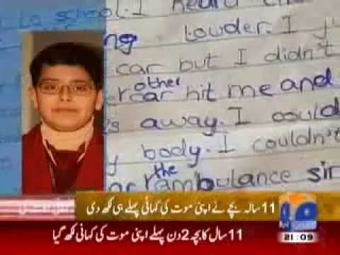 Islamabad Car Race Accident-Prediction of little boy of his own death-Geo News Report