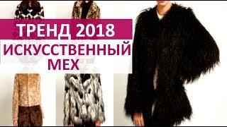 видео Меховое пальто из овчины, шубы Петербург