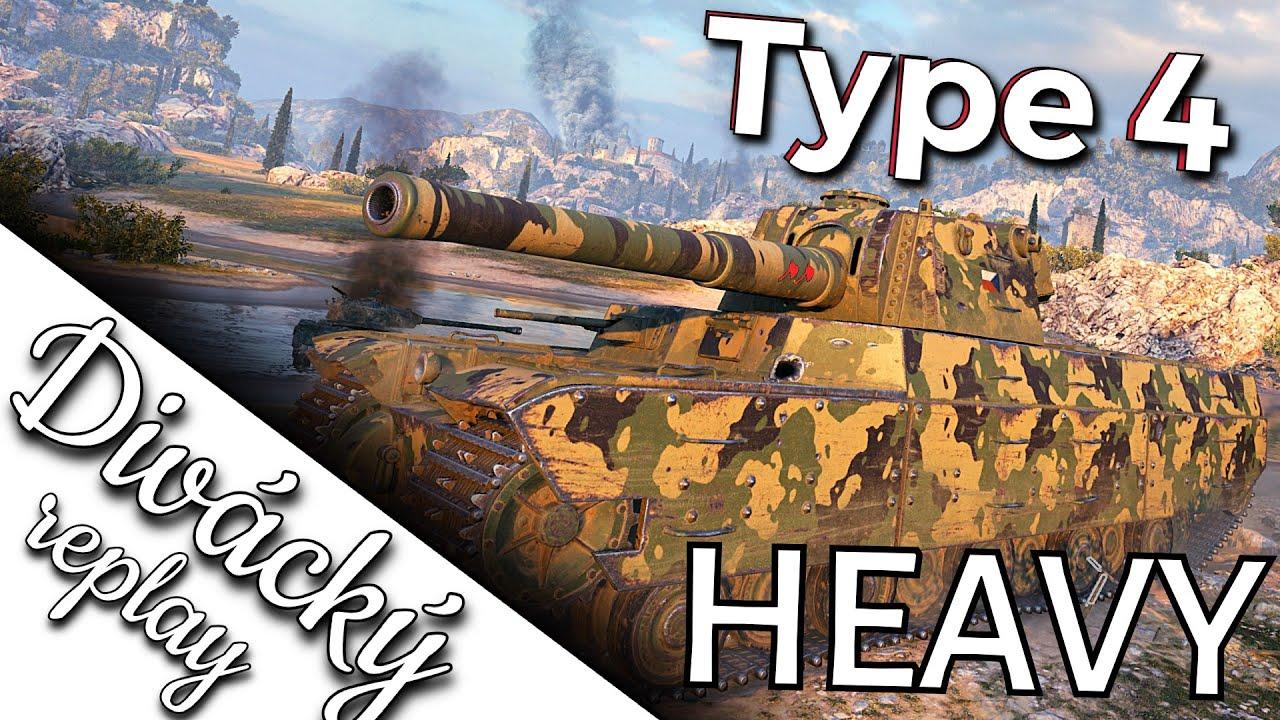 World of Tanks/ Divácký replay/ Type 4 Heavy - sranda s houfnicí 😜