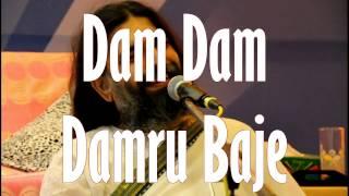 Dam Dam Damru Baje Rishiji  Art Of Living Bhajans