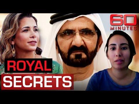 WORLD EXCLUSIVE: Dubai Royal Insider Breaks Silence On Escaped Princesses | 60 Minutes Australia