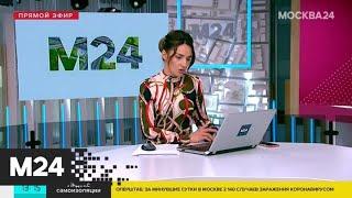 Роспотребнадзор утвердил правила профилактики коронавируса до 2021 года - Москва 24