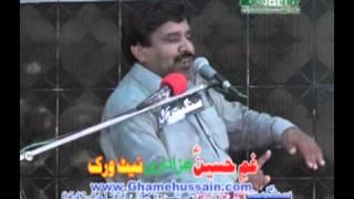 Zakir Musa Khan Baloch - 30 August 2015- Imambargah Jageer Ali Akbar as Chakwal