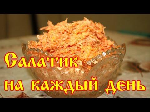 Морковь с чесноком и майонезом / Простые рецепты
