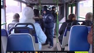 видео Как оплатить штраф за безбилетный проезд