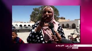 أنا الشاهد: مبادرة ثقافية لتشجيع الأطفال على القراءة في تونس