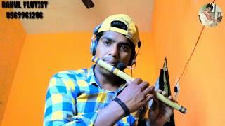 Ek Pyaar Ka Nagma Hai||Flute Cover ||Rahul Flutist 8569961286||Instrumental