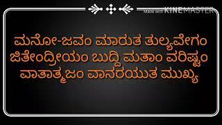 Jai hanumantha