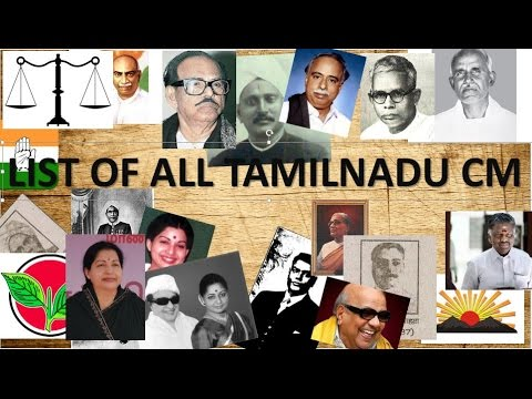 LIST OF ALL TAMILNADU CM SINCE 1920