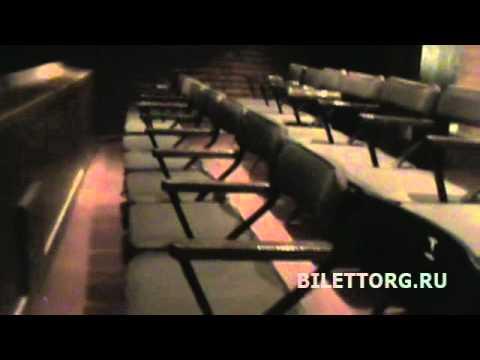 Театр Содружество актеров Таганки зал, бельэтаж