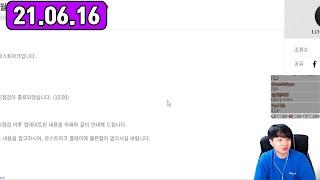 로스트아크 생방송] 06.16 패치 노트 읽는 남자 ^…
