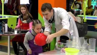 Химическое (крио) шоу Заморозка. Эксперименты с жидким азотом. Трюки с огнем на детский праздник.