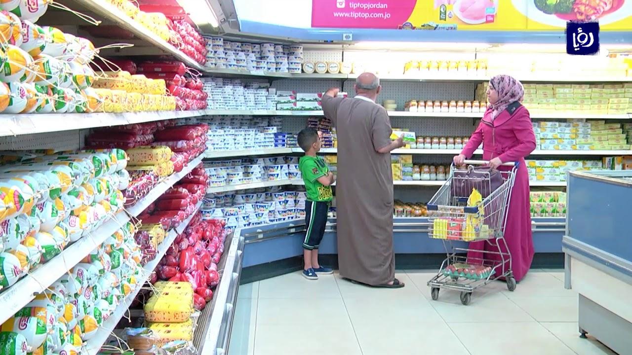 3b1896e78 توقع استقرار أسعار السلع الغذائية بشهر رمضان باستثناء المستوردة -  (28-3-2019)