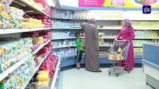 توقع استقرار أسعار السلع الغذائية بشهر رمضان باستثناء المستوردة - (28-3-2019)