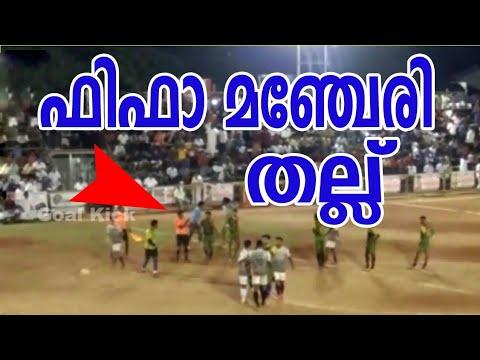 Fifa manjeri fight@sevans football ground