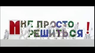 видео Сделайте жизнь проще с банком ВТБ! ПИН-код