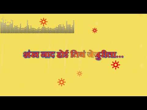 Banubaya Banubaya Lyrics | Jai Malhar | Zee Marathi