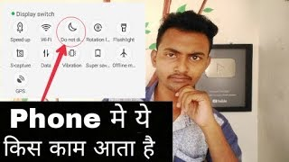 [Hindi] What Is Work Do Not Disturb Feature In Mobile In 2018