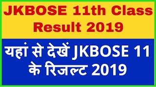 Jkbose 11th Result Summer Zone 2019 Jammu Kashmir Board 11th Result Search By Name Wise jkbose.ac.in