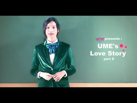 Ume Love Story #Part8