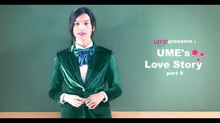 Download Video Ume Love Story #Part8 MP3 3GP MP4