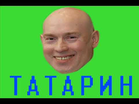 Татарин звонит гражданам [ТехноПранк]