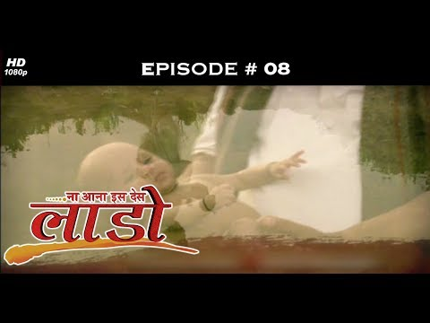 Na Aana Iss Des Laado - 19th March 2009 - Full Episode