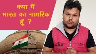 Are You Indian ? | Are You A True Indian ?