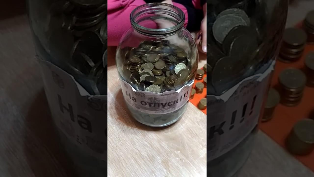 Сколько железных десяток в литровой банке магазин нато спб