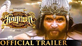 Seemaraja Official Trailer Reaction | 24AM Studios | Sivakarthikeyan, Samantha | Ponram