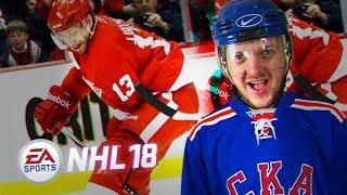 NHL 18 - САМЫЙ СЛОЖНЫЙ ФИНТ - ГЕНИАЛЬНЫЙ БУЛЛИТ ДАЦЮКА