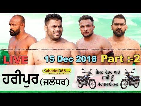 🔴 [Live] Haripur (Adampur) Jalandhar (Part:- 2) Kabaddi Tournament 15 Dec 2018