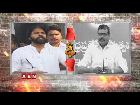 War of Words Between Pawan Kalyan & Botsa Satyanarayana Over Ignoring Telugu Language | ABN Telugu teluguvoice