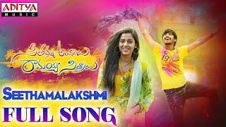 Seethamalakshmi Full Song || Seethamma Andalu Ramayya Sitralu Songs || Gopi Sunder