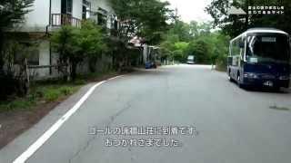 瑞牆山ヒルクライム / 富士の国やまなしを全力で走るサイト