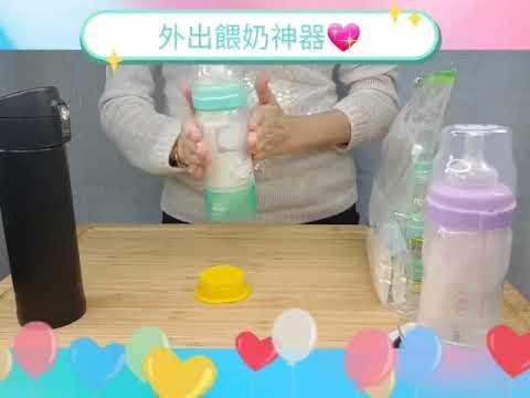 FB第一寶寶拋棄式奶瓶💖【全部商品訂購單】👍快速下單總金額 台北市現貨儲存母乳袋外出旅行奶粉袋免洗奶瓶可裝貝親小獅王