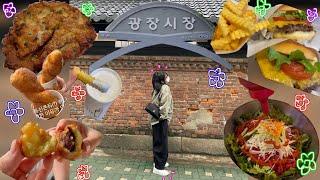 [vlog]:  광장시장 맛집투어    (고기완자,육회…