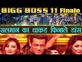 Bigg boss 11 finale salman khan dance performance with hina shilpa vikas puneesh filmibeat mp3